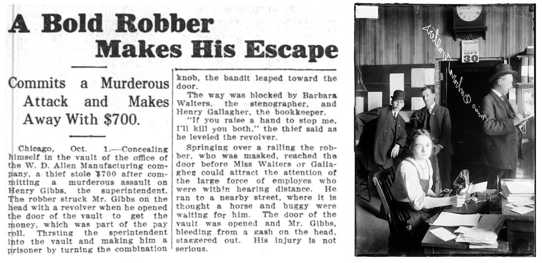 W. D. Allen robbery