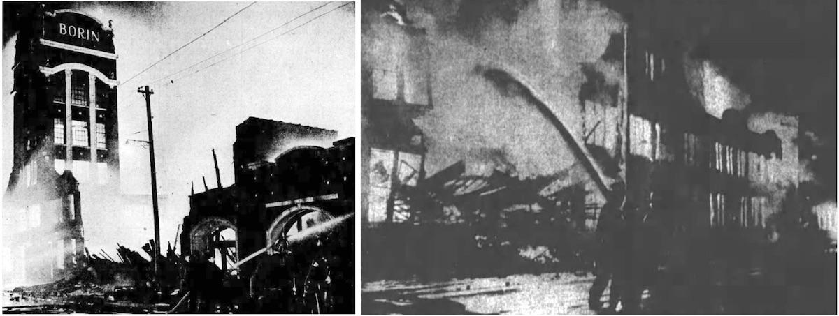 Borin factory fire 1946